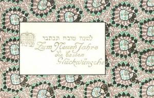 postkarte_froemel_wiener_werkstaette